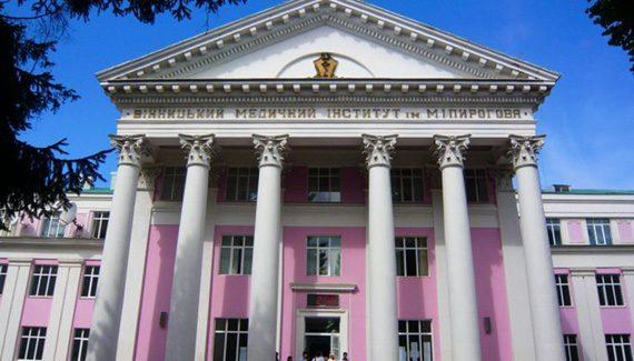 Study MBBS in ukraine