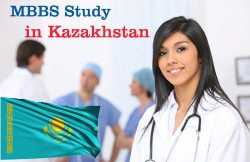 Study MBBS in Kazakhstan