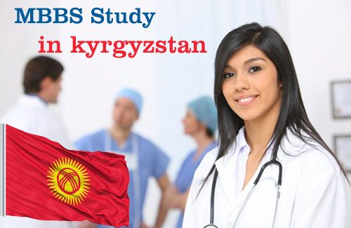 Top most universities for MBBS Study in Kyrgyzstan   Study MBBS in  Kyrgyzstan  Fee Structure 2019-2020
